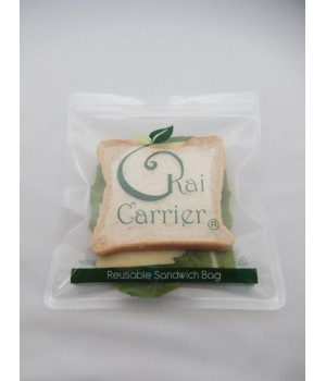 Kai Carrier Sandwich Bags - 5 Pack